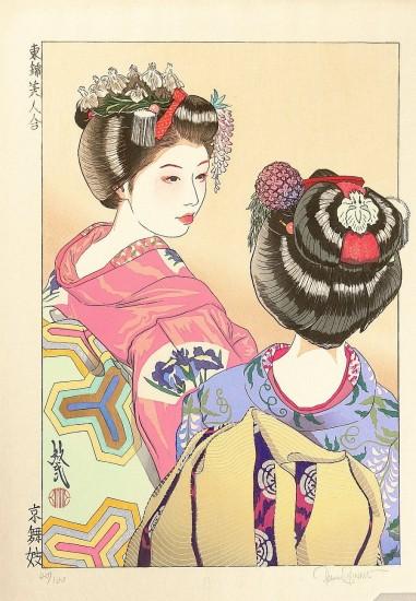 "Paul Binnie - Prints - Bijin-ga - ""Maiko in Kyoto"" Kyo Maiko"