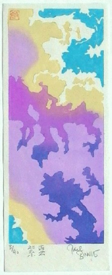 "Paul Binnie - Prints - Fukei-ga 2 - ""Purple Clouds"" Shiun"