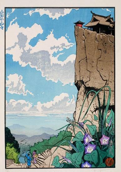 """Paul Binnie - Fukei-ga - Prints - """"Mountain Temple in Yamagata"""" Yamagata no Yamadera"""