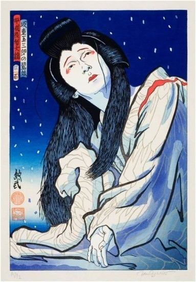 "Paul Binnie - Prints - Kabuki - ""Bando Tamasaburo in The Heron Maiden"" Tamasaburo Sagi Musume"