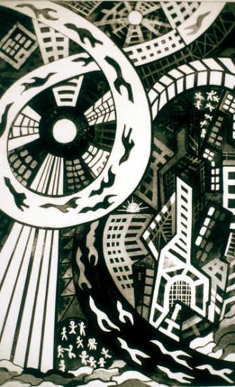 Richard Sloat - Prints - Summer Festival