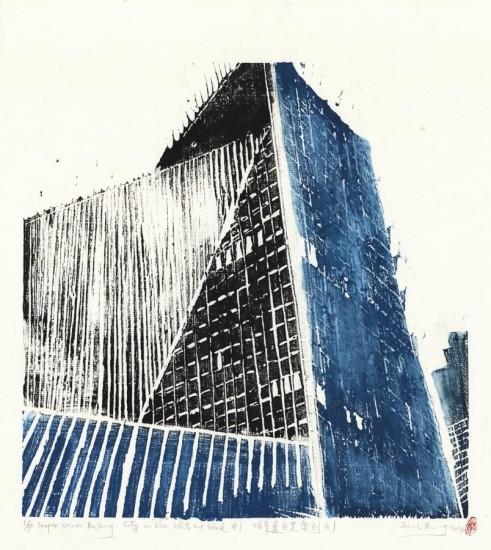 Su Li Hung - Cooper Union Building. City in Blue, White and Black. #1