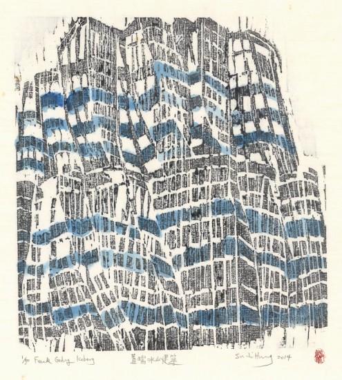 Su Li Hung - Frank Gehry Iceberg