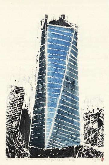 Su Li Hung - Freedom Tower. City in Blue, White and Black. #2