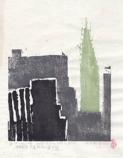 Su Li Hung - Chimney Roof. Chrysler Building like a pagoda