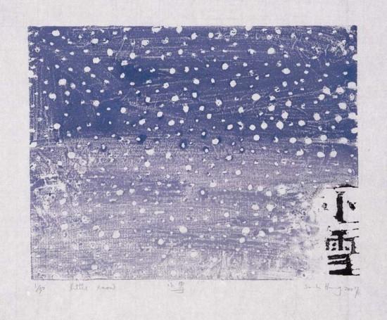 Su Li Hung - Little Snow